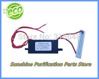 220V 110V  DC12V  Ozone Generator Parts 500mg/h  6pcs Start + Gift (RMB Currency)+ 85% Discounted Shipping