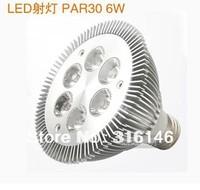 DHL Free shipping E27 6W High Power Epistar E27 PAR30 LED Light Bulb Lamp 85-265V White,Warm White,Cool White