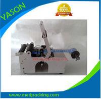Semi-Automatic Round Bottle Labeling Machine with Pedal switch/ Automatic Labeler Machine bottle packing machine 0740038L