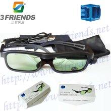 sony lcd glasses price
