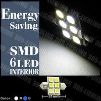 2pcs Free shipping Wholesale high brightness led lamp 31mm 6smd 5050 reading lamp light car trunk light White