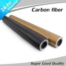 carbon film promotion