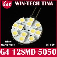 Free Shipping 10pcs/lot G4 5050 12 SMD Day White Marine LED Light Bulbs 12V led lamp