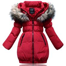 girls winter coat promotion