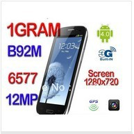 "SG post free Star B92M (S3) mtk6577 Dual core 4.7"" IPS Capacitive Screen 1GB RAM+4GB ROM 12MP Camera Android 4.0 3G phone stock"