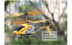 Hard White Box Package!! 3CH Remote Control Helicopter Metal With GYRO R/C Helicopter Radio Control+2*Main Blades+ Tail Blade(China (Mainland))