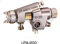 Free shipping iwata automatic spray gun LPA-200 for line high quality
