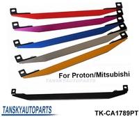 Tansky - NEW SUB-FRAME LOWER TIE BAR REAR for Proton/Mitsubishi (Silver,Golden,Purple,Blue,Red,Black) TK-CA1789PT