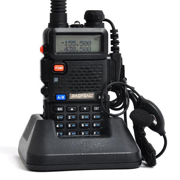 Walkie Talkie 5W 128CH Two-Way Radio UHF&VHF BaoFeng UV-5R Transceiver Portable Radio A0850A Free Headphone(China (Mainland))