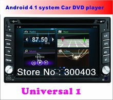 wholesale double din gps navigation