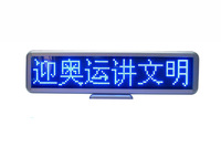 Blue LED Message Electronic Sign Scrolling Board Screen Indoor Advertising Rechargeable/Mulit-Language/423mm/16x96 Dots Matrix