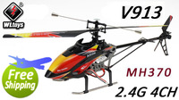 WLtoys V913 2.4G 4ch rc helicopter V911 V912 upgrade single-propeller lager 70cm metal model free shipping