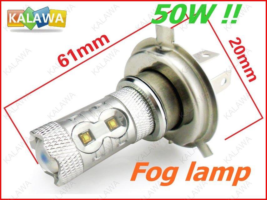 1 pair 50W !! Fog light H4 H7 1156 1157 9005 9006 H8 H16 H11 P13W EPISTAR chipset High Power LED lamp 2013 NEW FFF(China (Mainland))
