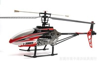 MJX F45 Small Box, 70cm 4CH 2.4GHz Single Blade Screw, F645 Remote Control RC Helicopter Metal LED