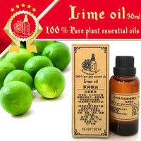 Free shopping 100% Pure plant essential oil Italian lime oil 30ml Ascorbic, anti-bacterial, anti-viral