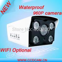 Hot Sell CCTV Camera/Onvif HD 960P IP Camera 5.0 Megapixel CMOS Sensor IP Security Camera EC-IP33K4