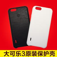 Original umi x3 tempered glass screen protector for umi x3 MTK6592 3g phone / umi x3 MTK6595 2.0GHz 4g smartphone 5.5inch 2Gram