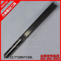 12.7*100H*150L   TWO STRAIGHE FLUTE BALL BITS /Special Bits For Cutting Foam