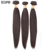 Remy virgin peruvian human hair extension machine weft straight hair weaves 3pcs lot unprocessed natural color 1b# TD HAIR