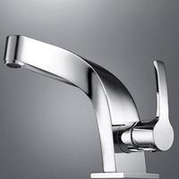Freeshipping B&R Fashionable Tap Bathroom Chromed Mixer Single handle Single hole Surface Mounted Bathroom Sink Faucet  B-1080M
