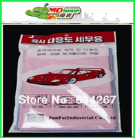 Freeshipping Orange peel can superfine fiber Chamois Car Care Wash Towel 80x40cm