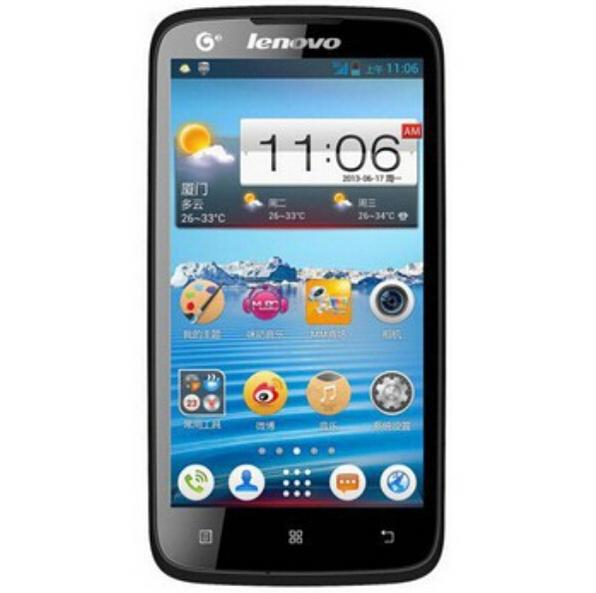Lenovo Android Phone Price