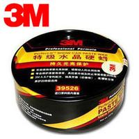 Free shipping High quality 3M Perfect car polishing paste Car Paste Wax Gloss car polishes 3M paste wax car paint care