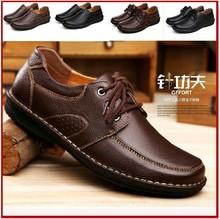 Zapatos de los hombres zapatos de cuero genuinos de Hombre Oxfords Flats Zapatos negocios o casuales de la moda coreana y Estilo británico Marca Calzado(China (Mainland))