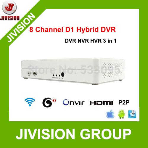 Mini onvif 8CH DVR NVR 8 Channel CCTV 8CH Hybrid DVR P2P Cloud HDMI WIFI 3G smartphone viewing CCTV Recorder Surveillance(China (Mainland))