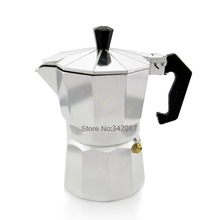 coffee maker promotion