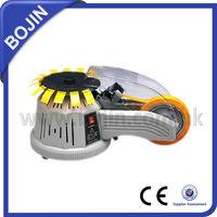 Automatic tape cutter  ZCUT-2/CE Certificate/ Tape dispenser/China manufacturer