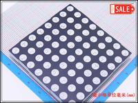 Free shipping (10Pcs/lot) Wholesale 8*8 Dots 5mm Red Light LEDs Dot Matrix Display,60mmx60mm