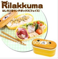 Hot sell heat preservation lunch box  Rilakkuma Bento Box 16.5*8 cm  two design  children lunch box 2 pcs\lot  Free shipping