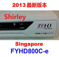 New white color Singapore  FYHD800C E starhub cable HD TV Receiver for Singapore with Key Pre-installed