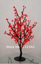 led cherry tree light price