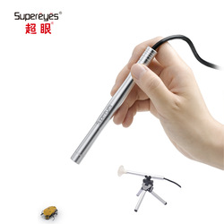 Wholesale USB Digital Portable Microscope Endoscope Wholesale, 200X, ENT accessory, LED, best seller, Supereyes B005+(China (Mainland))