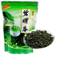 radiation protection Free Shipping 2013 250g BiLuoChun Green Tea, Green Snail Spring, Pi Lo Chun Tea, Bi Luo Chun tea