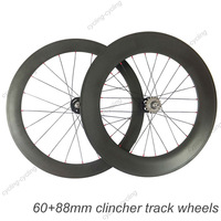 700c 60mm front 88mm rear clincher carbon fixed gear fixie bike wheel track bicycle wheelset