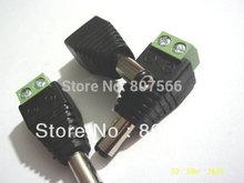 dc plugs promotion