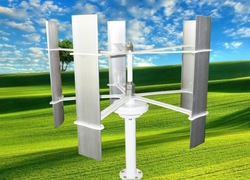 20W MAX 30W VERTICAL AXIS WIND TURBINE - VAWT(China (Mainland))