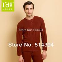 Big Promotion For Men's O-neck Xinier Fiber Emerizing Thermal Underwear Set WOOL Warm-saving Thermal Suits for Men XL-XXL 3901