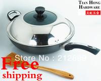 TianHong Free shipping Stainless steel fry pan cooking pot cooking tool