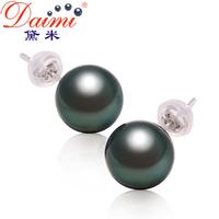 DAIMI Black Tahitian Pearl Earring9-10mmTop Quality Brand Jewelry For Women Free shipping[Sea soul]