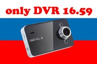 Car Camera Recorder 720P Built-In  5mega Pixel Car Dvr K6000 With Night Vision(H-08)