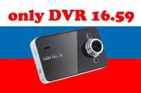 Car Camera Recorder 720P Built-In  5mega Pixel Car Dvr K6000 With Night Vision(H-08)