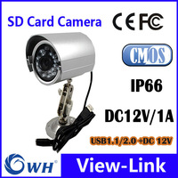 Digital cctv camera with SD card