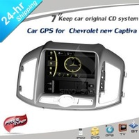 """Stock in Russia Updated Sirf A6 7"""" Car in-dash GPS navigation for Chevrolet Captiva 2012 NO DVD Keep car original CD player"""