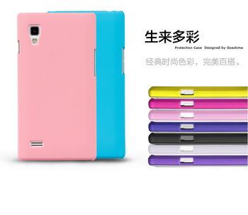 Free Shipping, 10pcs/lot, Matte Plastic Hard Back Case for LG Optimus L9 P760, LGC-002