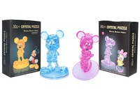 Minnie Cartoon Person 3D Puzzle Crystal Jigsaw Toys Plastic 3D Puzzle  Children Puzzle Toys Pink & Purple +Free Shipping