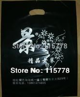 custom plastic bag 25*35cm(9.8' *13.8')/print logo plastic bags .garment bag with free brand name